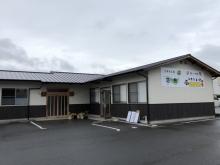 生鮮食品館 遊悠・憩いの駅 やちむん村