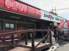 ポプラ海の駅しおじ店