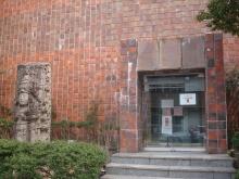 BIZEN中南米美術館