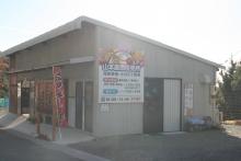 山本農園直売所