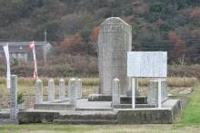 井田跡(日本遺産)